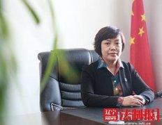 专访锦州市委政法委副书记、维稳办主任才铭