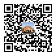 康宝莱杯沈阳市社区(驻村)好民警评