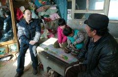 关爱贫困家庭