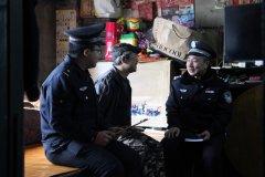 张丰昌:无私警官的四季人生
