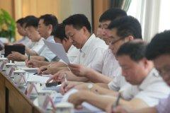 省委政法委员会2017年第三次全体(扩