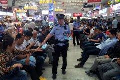 沈阳铁警启动反恐宣传周