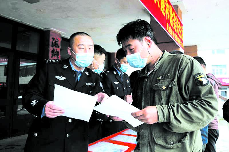 民警向群众宣传打击和防范经济犯罪