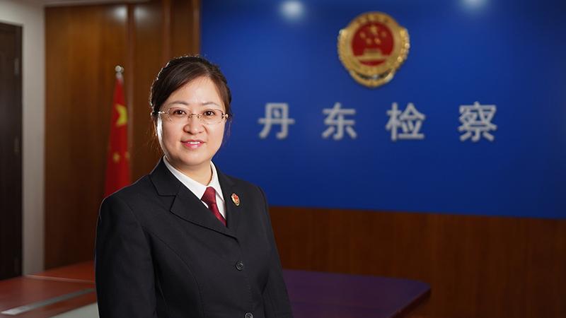 苏凤琴:鸭绿江畔的检察之花