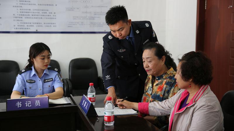 长征司法所:织密调解网络 化解矛盾纠纷
