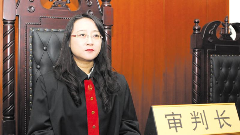 李蕊:判决书的字里行间倾注了她坚守的公平正义