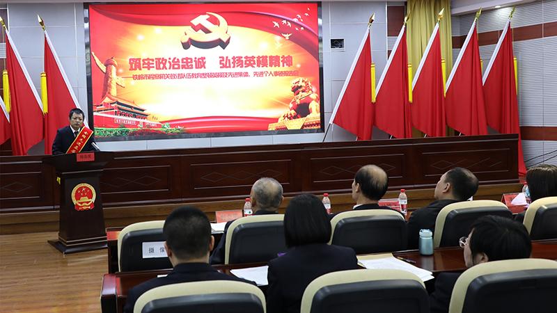 西丰县检察院:以品牌建设打造过硬检察队伍